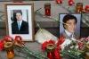 В память о жертвах теракта