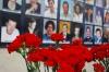 Цветы в память о погибших