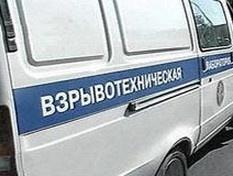 Взрывотехники в центре Пятигорска