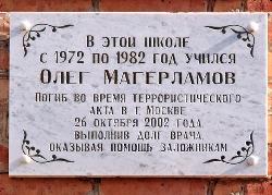 Фото Архипа ЛАРЧЕНКО