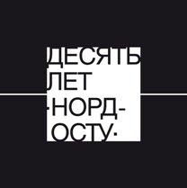 10 лет трагедии в Театральном центре на Дубровке