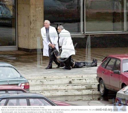 Врачи выносят тело Ольги Романовой