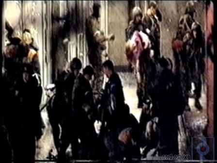события 26 октября 2002 года